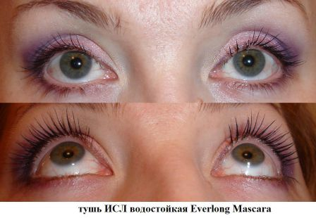 Тушь Everlong Mascara Waterproof от YSL фото 1