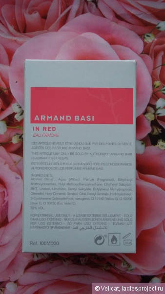 Туалетная вода In red Eau fraiche от Armand Basi фото 2