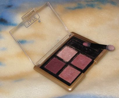Тени для век Eye Shadow Palette 21 Vintage от Ga-De фото 1