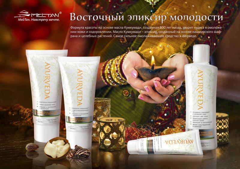 Сайт компания мейтан создание сайтов на русском хостинге