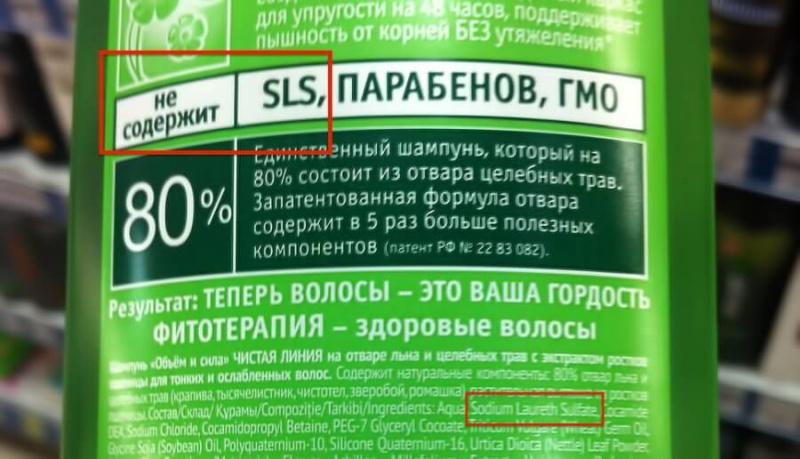 Шампуни без сульфатов и силиконов и парабенов список