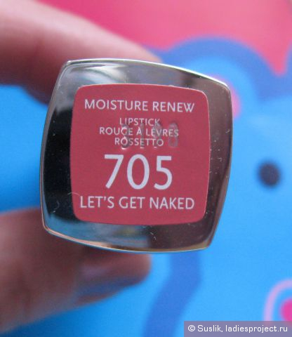 Увлажняющая губная помада Moisture Renew (оттенок № 705 Let's get naked) от Rimmel фото 2