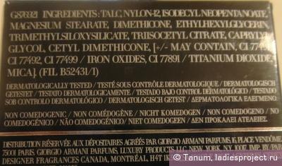 Компактная пудра для лица Luminous silk powder (оттенок № 4) от Armani фото 4