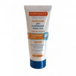 Бальзам Novosvit для огрубевшей кожи ступней ног (от трещин и потертостей)