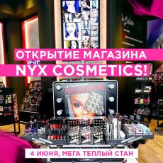 Открытие магазина NYX Cosmetics
