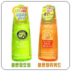 Средство для удаления макияжа и глубокой очистки пор кожи с оливковым маслом Naive Deep cleansing Oil (Олива) от Kanebo