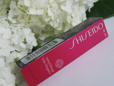 Губная помада Veiled Rouge (оттенок BE301 Carrera) от Shiseido