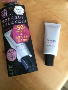 База для макияжа с SPF 50 Make-up Base SPF 50 Bright Up от Biore