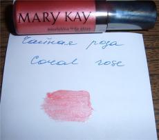 Блеск для губ от Mary Kay