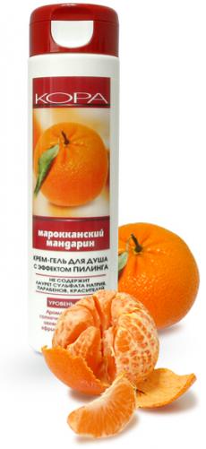 """Крем-гель для душа с эффектом пилинга """"Марокканский мандарин"""" от Кора"""