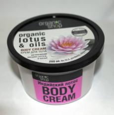 "Крем для тела ""Индийский лотос"" от Organic Shop (1)"