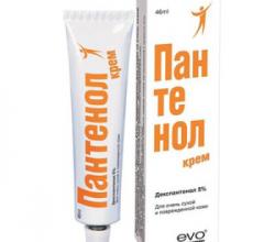 Крем для лица «Пантенол Evo» (для очень сухой и раздраженной кожи) от Аванта