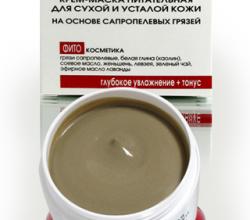 Крем-маска для сухой и усталой кожи лица на основе сапропелевых грязей от Кора
