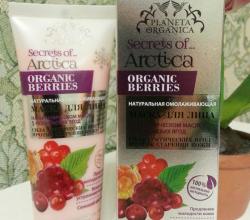 Маска для лица Secrets of Arctica 5 норвежских ягод от Planeta Organica