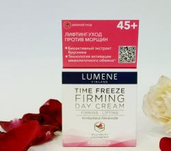 Дневной лифтинг-крем для лица TIME FREEZE от Lumene