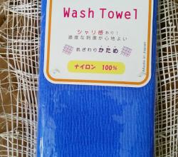 Японская мочалка для тела Body Wash Towel (жесткая) от Kai beauty care