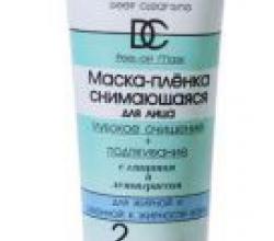 Маска-пленка для лица Deep cleansing Peel-off Mask для нормальной кожи от Вiтэкс