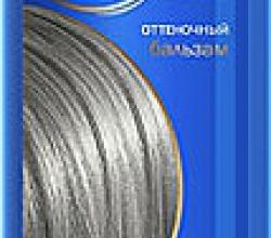 """Оттеночный бальзам против желтизны волос """"Тоника"""" (оттенок 9.02 Перламутр) от Роколор"""