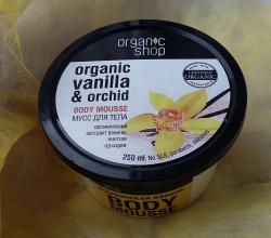 """Мусс для тела """"Бурбонская ваниль"""" от Organic Shop"""