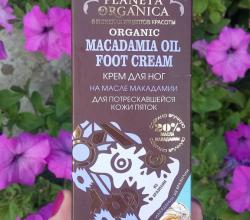 Крем для ног на масле макадамии от Planeta Organica