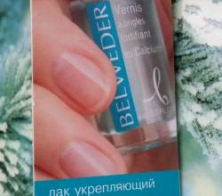 Укрепляющий лак для медленно растущих и ломких ногтей с кальцием от Belweder