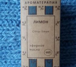 """Эфирное масло """"Лимон"""" от Botanika"""