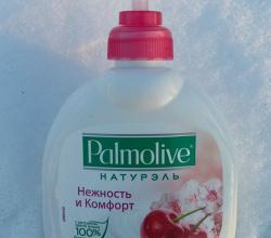 """Жидкое мыло """"Натурэль Нежность и комфорт"""" от Palmolive"""