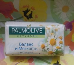 """Туалетное мыло """"Натурэль Баланс мягкости"""" от Palmolive"""