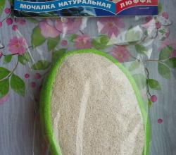 Мочалка №1 (Натуральная люфа) от Vival
