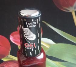 Лак для ногтей с эффектом гелевого покрытия (оттенок № 22) от Brigitte Bottier