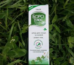 Универсальный крем Boro Plus Herbal bouquet от Himani
