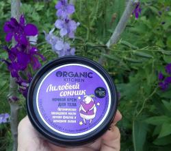 """Ночной крем для тела """"Лиловый сонник"""" от Organic kitchen"""