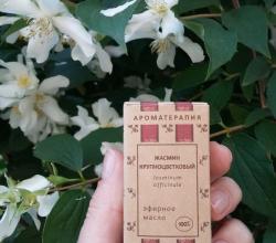 Эфирное масло жасмина крупноцветкового от Botanika