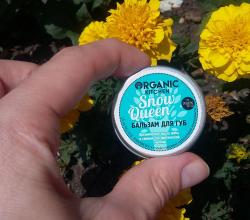 Бальзам для губ Snow Queen от Organic Kitchen