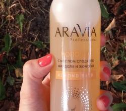 Молочко с маслом сладкого миндаля и жожоба для мацерации рук от Aravia Professional