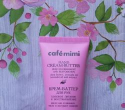 """Крем-баттер для рук """"Глубокое питание и восстановление"""" от Cafe mini"""