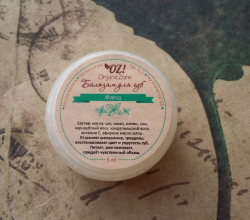 "Бальзам для губ ""Мята"" от Organic Zone"