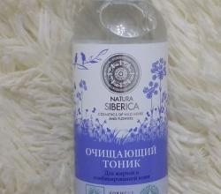 Очищающий тоник для жирной и комбинированной кожи от Natura Siberica