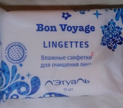 Очищающие салфетки для лица Bon Voyage от Л'этуаль