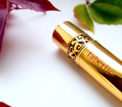 """Губная помада """"Роскошный поцелуй"""" с сывороткой (оттенок № 43072 Элегантный красный) от Faberlic"""
