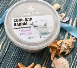 Соль для ванны бальнеологическая с белой глиной от Дары лета