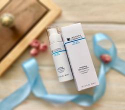 Суперувлажняющий концентрат с гиалуроновой кислотой Hydrating Skin Complex от Janssen Cosmetics