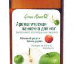"""Ароматическая ванночка для ног """"Яблочный уксус и Чайное дерево"""" от Green Mama"""