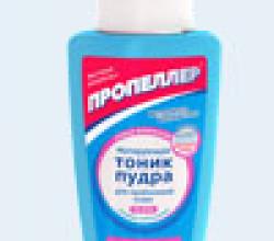 "Тоник-пудра для проблемной кожи от ""Пропеллер"""