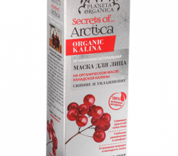"Маска для лица Secrets of Arctica ""Сияние и увлажнение"" от Planeta Organica"