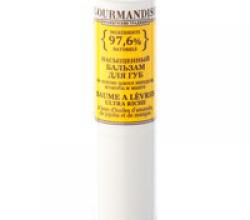 Насыщенный бальзам для губ от Gourmandise