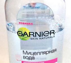 Мицеллярная вода для всех типов кожи от Garnier (1)