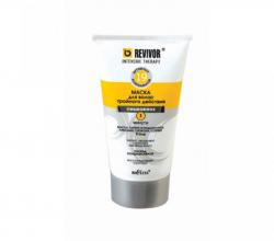 Маска для волос тройного действия смываемая Revivor Intensive Therapy от Bielita