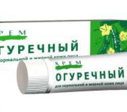 """Крем для лица """"Огуречный"""" от """"Аванта"""""""