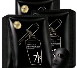 Увлажняющая маска для лица Beautiful black mask от Images